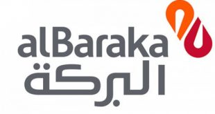 Al Baraka Islamic Bank Swift Code