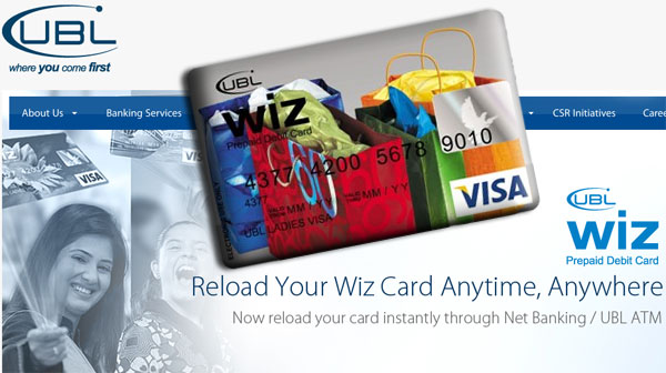 How to get UBL Wiz Internet Visa Debit Card in 2018