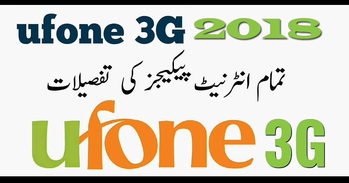 All Best Ufone Internet Packages 2019 3G Hourly, Daily, Weekly, Monthly Packages