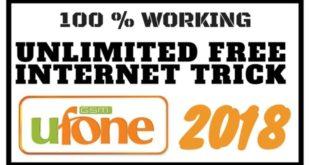 Ufone free internet code 2018 Trick