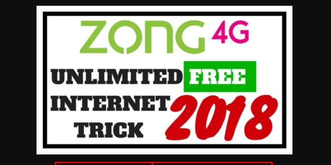 Zong Free IMO Code 2019 – How to Subscribe and Unsubscribe Zong Free