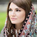 Reham Khan's Book PDF Free Download 2018 [Direct Download Link]