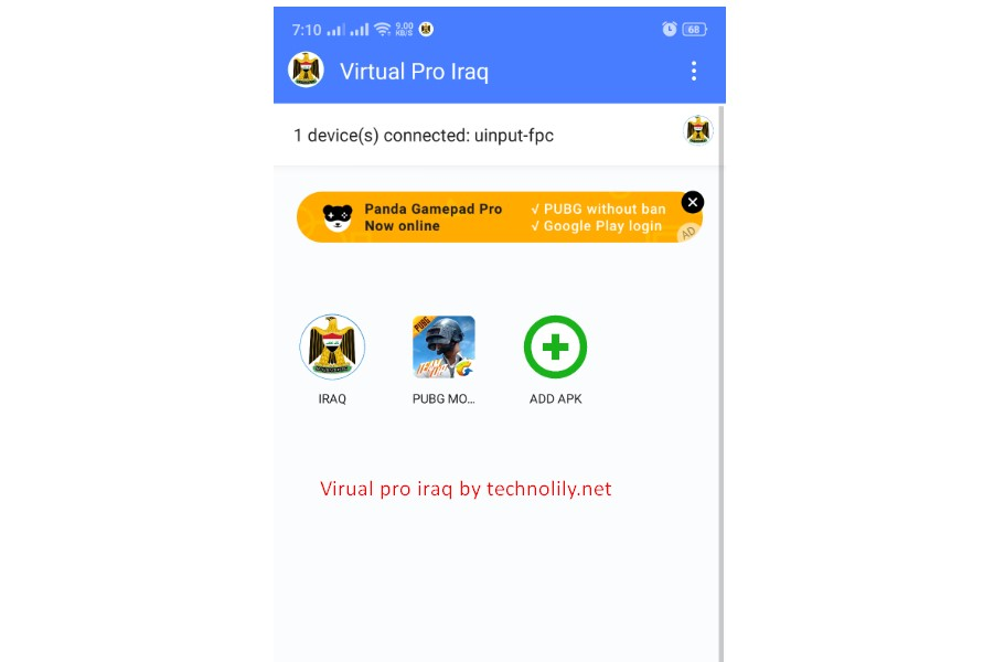 Virtual Pro Iraq apk