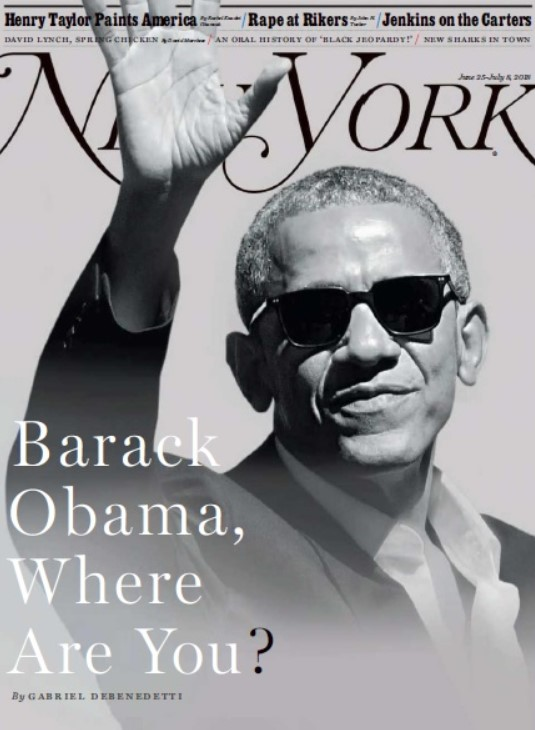 Download New York magazine – June 25, 2018 PDF Free