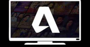 Abbasi TV Apk 2020