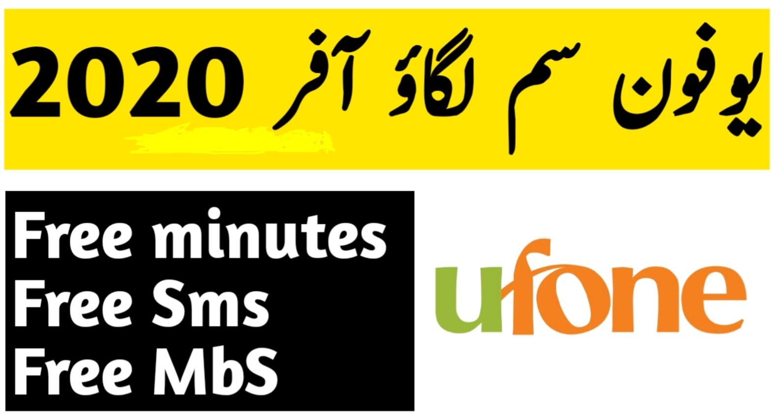 Ufone Sim Lagao Offer