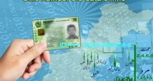 cnic number bio data online - How to check bio data details hidden in NADRA CNIC id card number