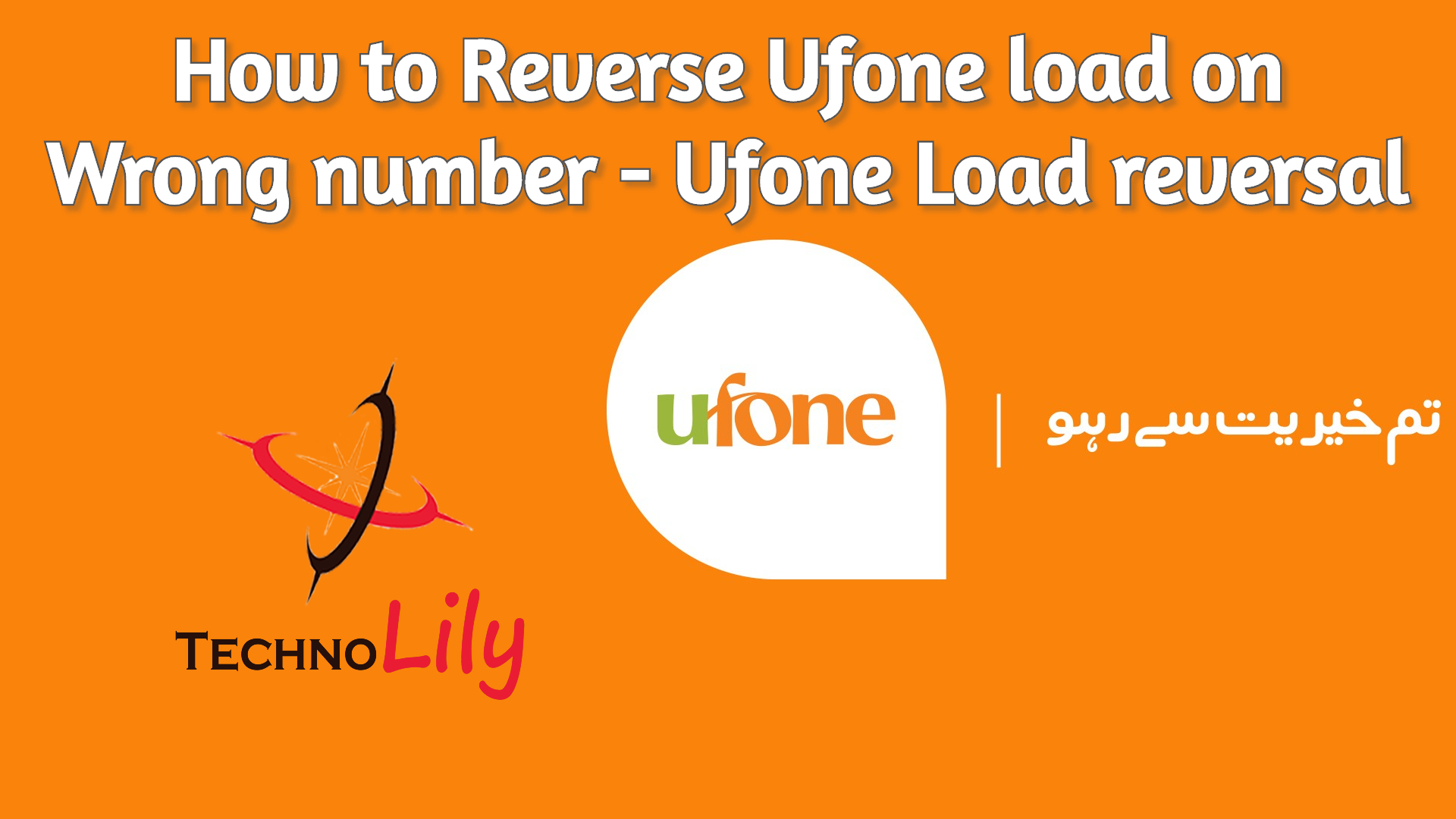 How to Return Ufone load on Wrong number - Ufone Load reversal code 2020