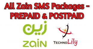 All Zain SMS Packages 2021 - For Both PREPAID & POSTPAID USERS