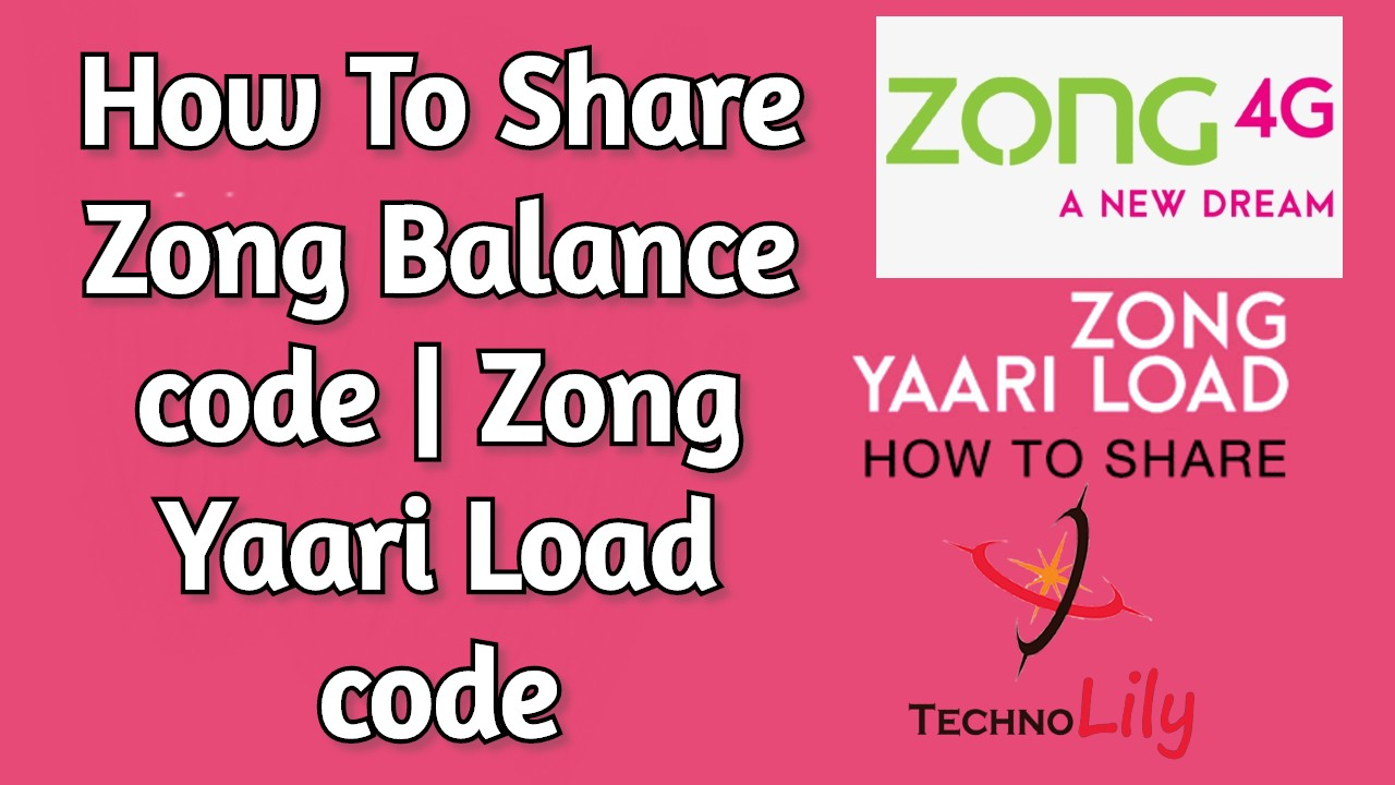 How To Share Zong Balance code 2021 | Zong Yaari Load code