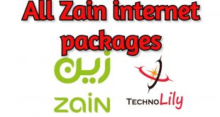 Zain internet packages 2021