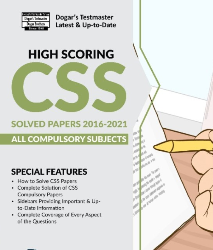 CSS Solved Papers Guide 2021 Edition PDF Free Download