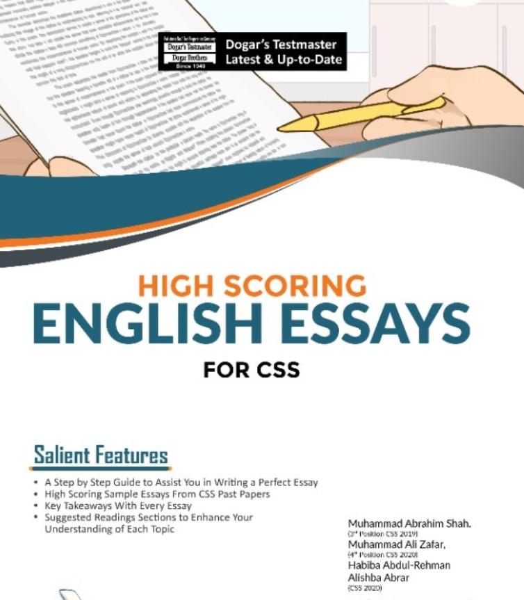 High Scoring CSS Essays 2021 Edition PDF Free Download