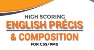 CSS English Precis & Composition 2021 PDF Free Download